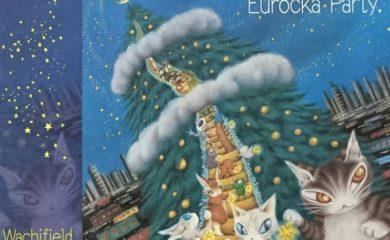 わちふぃーるどのクリスマスと言えばヨールカパーティー♪