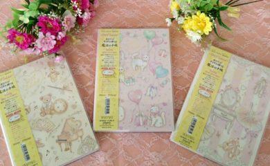 2017年度版☆女の子がときめく手帳☆たけいみきの魔法の手帳☆